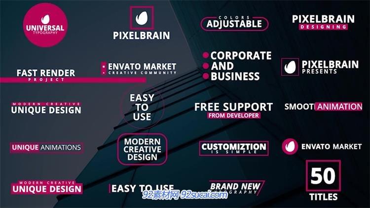 形滑动演绎企业演讲标题幻灯片开场模板 AE素材