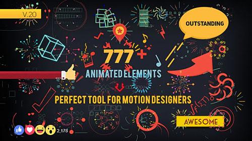 AE模板 趣味卡通形状动感滑出动画开场片头元素模板 AE素材