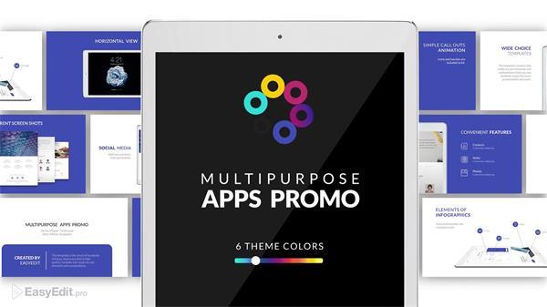 AE模板 个性化时尚模型苹果iPad产品动画图文展示宣传模板 AE素材