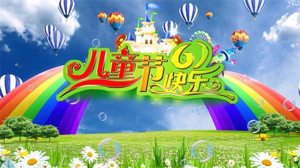 六一儿童节缤纷场景草原彩虹热气球上升节日欢乐舞台背景视频素材