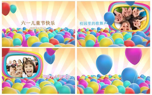 会声会影X6模板 欢乐六一儿童节彩色气球渲染儿童相册节日片头模