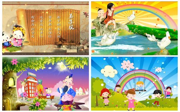 儿童欢乐卡通教学动画弟子规缤纷场景六一儿童节场景视频素材