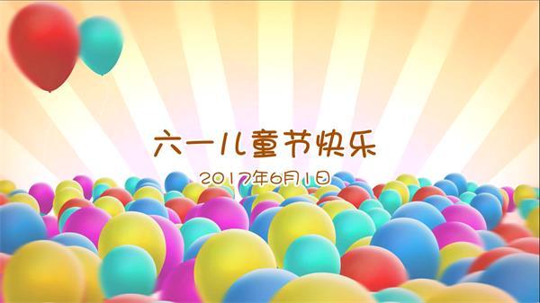 缤纷六一儿童节华丽气球渲染电子相册舞台开场幻灯片场景视频素材