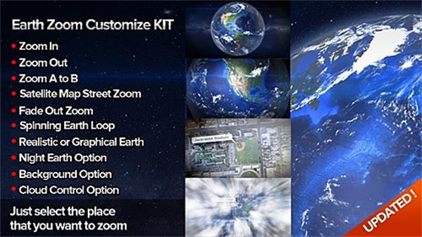 AE模板 炫酷大气卫星地图缩放冲击云层变焦街道场景动画模板 AE素