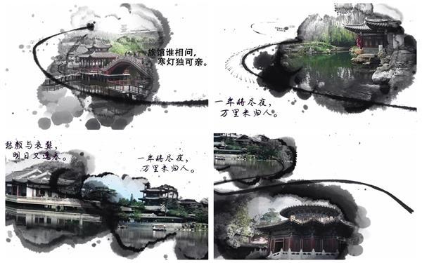 AE模板 史诗般古典文化气息水墨渲染文化形象宣传片头模版 AE素材