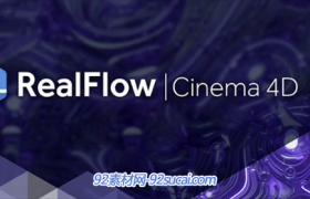 C4D插件:流■�w�恿�W模�M插件NextLimit RealFlow C4D 2.0 Win破