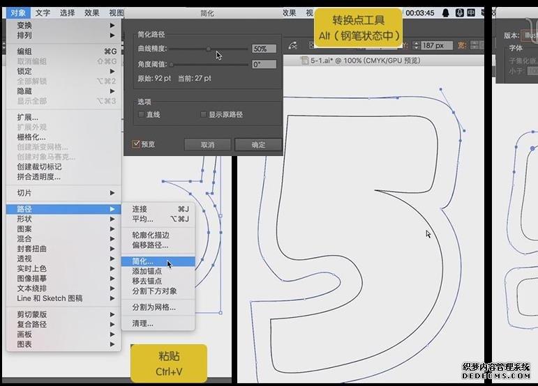 c4d-ai-机械风格数字建模教程-92素材网_ae模板,视频